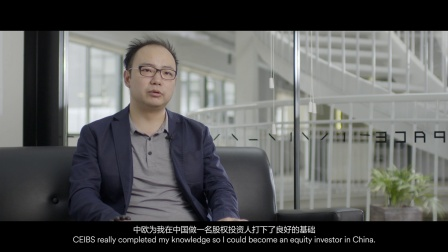 MBA 2013 alumnus Hang Su on CEIBS and switching careers to angel investing