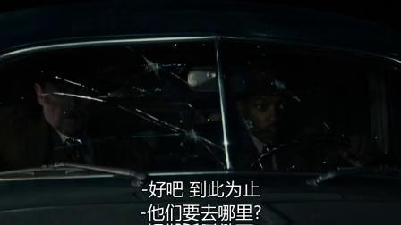 匪帮传奇 驾车狂追毒贩持枪对射惊遇手榴弹