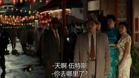 匪帮传奇 唐人街 独眼持双枪索命