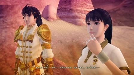 【雨中小飞飞】古剑奇谭2完美视频攻略第十三期:沈大和谢衣的永别