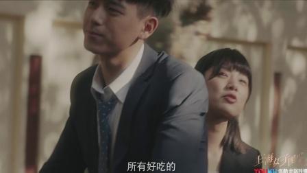 上海女子图鉴 01 陈晓伟带海燕买A包,坐自行车也幸福的冒泡