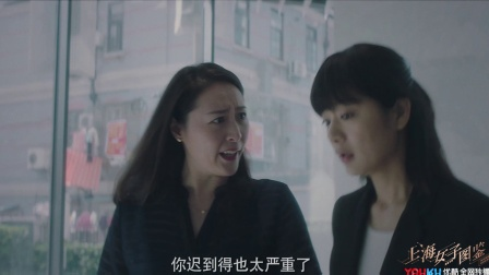 上海女子图鉴 01 上海表姐diss海燕着装,一秒识别众人岗位