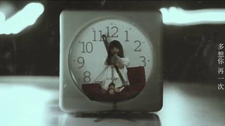 秀兰玛雅 Maya - 好想哭 [Official Music Video]