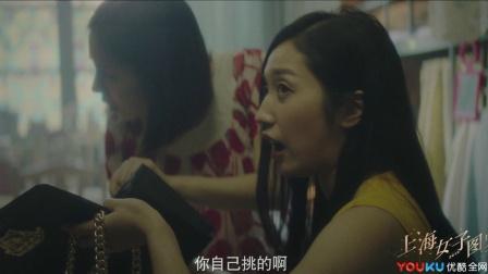 《上海女子图鉴》看点:魔系or现实,甜蜜A货的双下场!