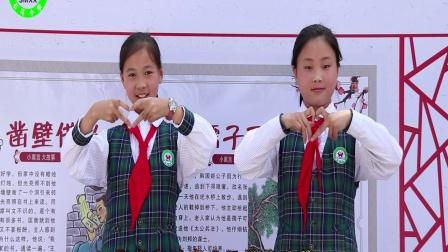 重庆市大足区石马镇中心小学校园MV《中国很赞》