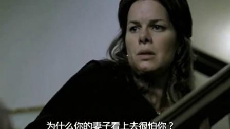 神秘悬河-Mystic River(2003)中文预告片