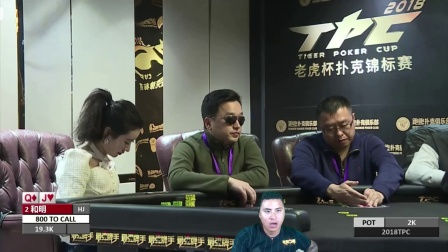 2018TPC老虎杯第一季Day1A