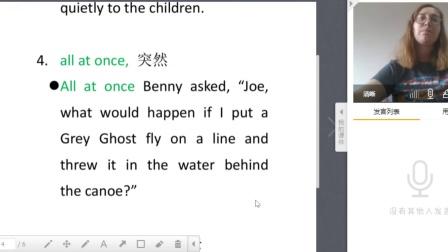 棚车少年 book 3 ch-11-12