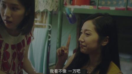 《上海女子图鉴》看点:女生宿舍的精彩戏码show time