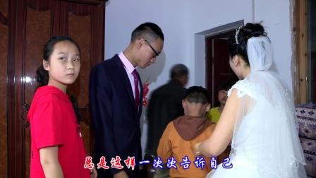 肖斌鹏先生刘爱霞女士新婚庆典高清版