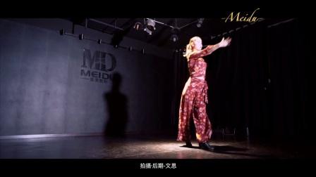 南京美度舞蹈学校 莎莎导师拉丁成品
