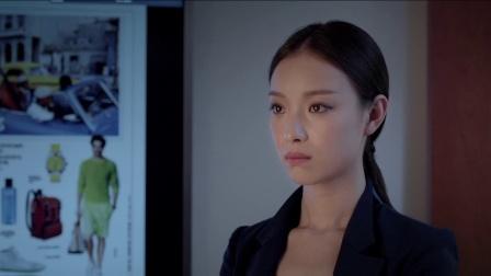《上海女子图鉴》刘孜化身职场御姐 女魔头是这样炼成的