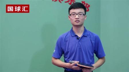 【乒乓基础课】第二十五集 详解挑打及其衔接技术