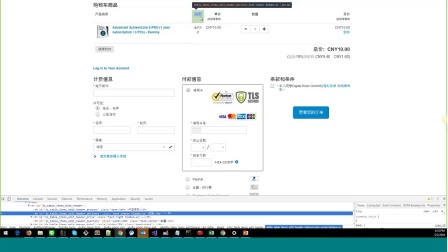 MyCommerce培训视频——主题管理高级定制