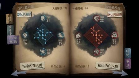 第五人格,装下逼,游戏名称刘py,一起呀