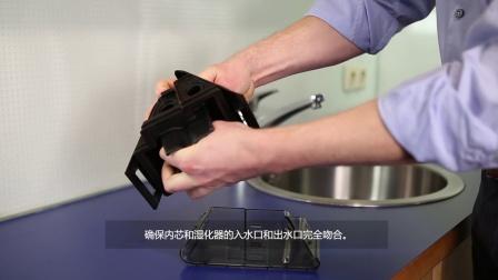 prismaAQUA 湿化器的清洁和使用