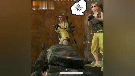 绝地求生:大哥给小弟表演AK八倍镜压枪,真是太牛了