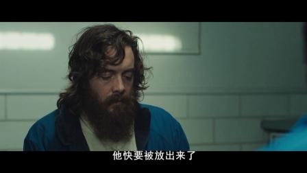 《蓝色废墟》  男主角被叫醒 得知仇人将出狱