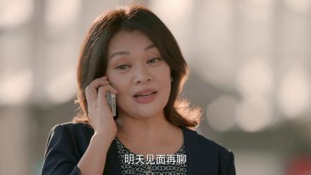 《归去来》第7集-萧清母亲车祸欲休学 书澈得知父亲出轨
