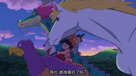 哆啦A梦:新·大雄的日本诞生 《哆啦A梦:新·大雄的日本诞生》  骑神兽飞往中国 沿途风景美轮美奂