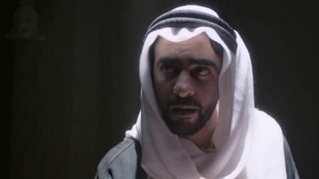 《沙漠女王》  长途跋涉至黑伊尔 妮可被囚禁屋内