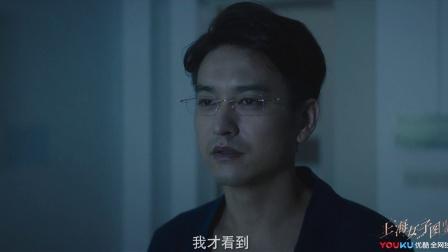"""上海女子图鉴 罗海燕雨天学习,杨老师英语""""进修班"""""""