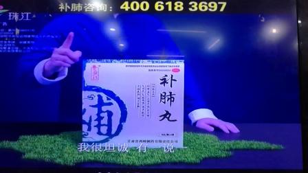 广东珠江频道2018年物品篇(全段1全)