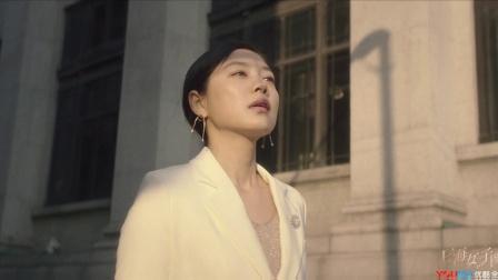 《上海女子图鉴》阵容预告 留在这里她努力靠自己