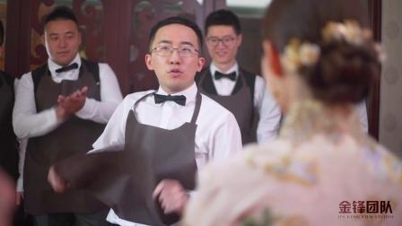 20180513 W+X 东方伊甸园婚礼当天快剪——金锋团队出品