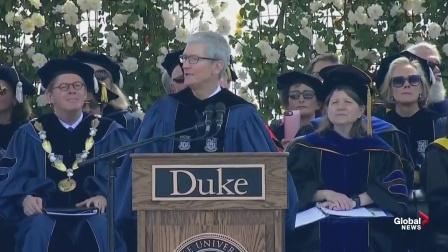 库克在杜克大学2018年毕业典礼上的演讲