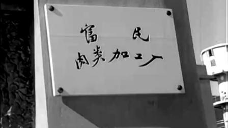 《大李小李和老李》  刘侠声变