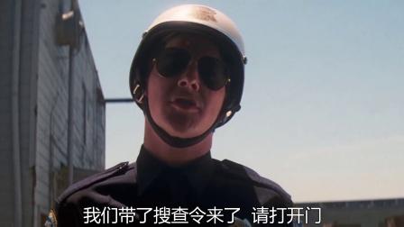 《紧急搜捕令》  上门抓嫌 遭遇反抗激烈枪战