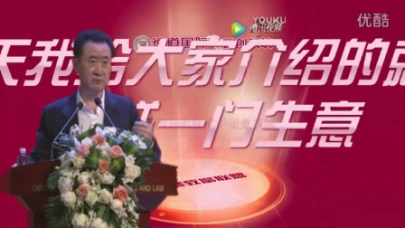 开讲啦_马云演讲2018最新演讲-王健林马云激情演讲对话_马云俞凌雄为你指点方向53