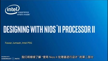 """使用 Nios II 处理器进行设计""""第二部分"""