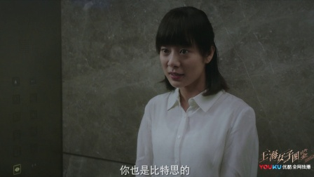 《上海女子图鉴》:实习生王真儿、金莎前来报到!