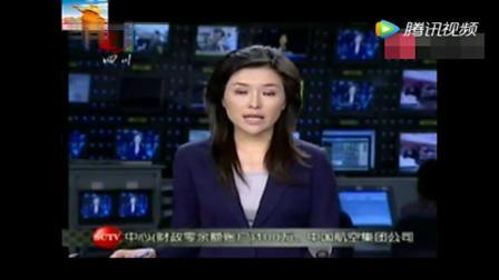 2008年的汶川地震报道,主持人含泪播报汶川地震人员伤亡情况!