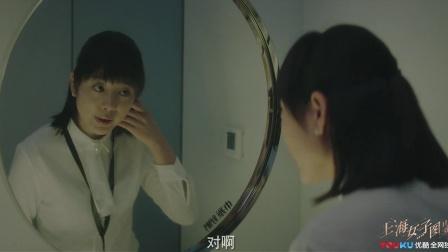 上海女子图鉴 05 kate带海燕改变造型,好的发型很重要