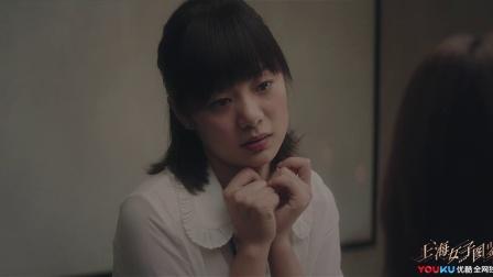 上海女子图鉴 05 海燕旁听英文会议,被劝赶快报英文补习班