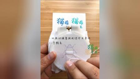 刺绣小甲虫教程 猫娘手工