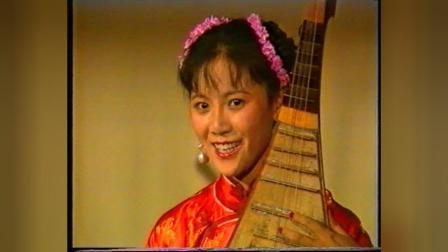 1988年绝版国产电视剧《洋场三姐妹》第2集