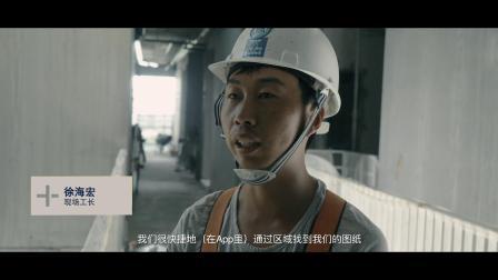 FINALCAD飞立得携手中建南洋, 信息化新加坡高级住房项目