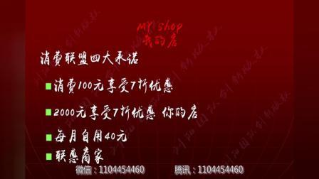 梦想还是要有的,金星秀中国新歌声马云陈安之俞敏洪周星驰