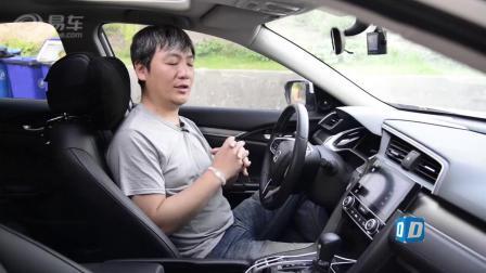 """""""秒天秒地秒空气""""的神车思域,驾驶感受究竟如何?"""