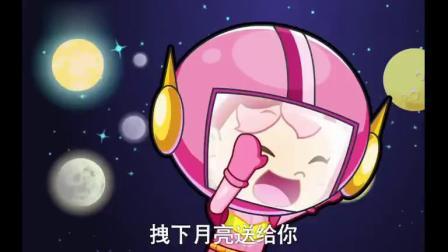 小苹果(小伴龙儿歌版)-art--筷子兄弟--art-16a64e5b52dcc3a7d8daeb29e7017a59