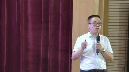 """2018年松山湖片区""""慧教育·慧课程""""研讨活动"""