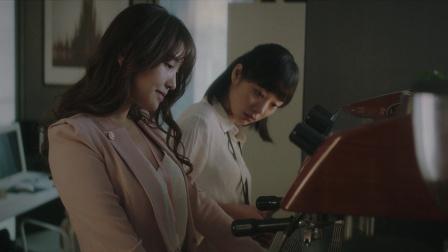 《上海女子图鉴》:实习生也分段位!海燕和Kate好像不在一个水平线哦~