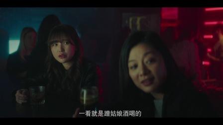 《上海女子图鉴》:Kate(金莎)老师点评男人一针见血!