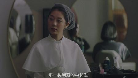 《上海女子图鉴》:Kate老师小讲堂:女人要学会花钱投资自己~