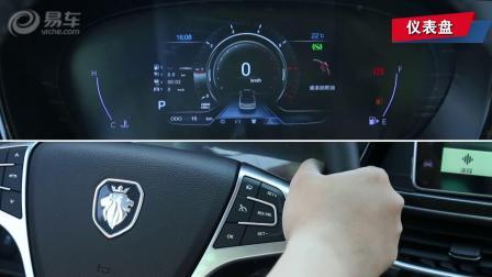 2018款 福田伽途GT 1.4T 手自一体 智联版