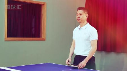 【乒乓找教练】207 正手攻球重心应该怎么正确调整?